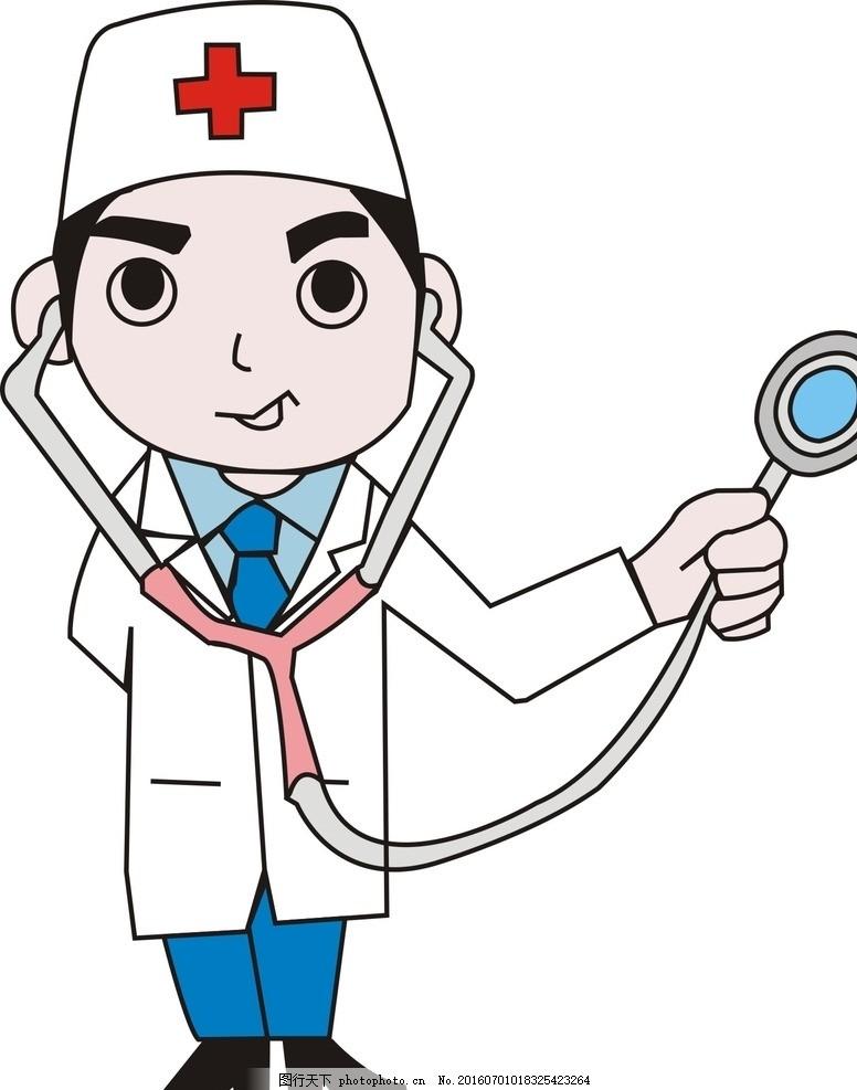 绘画我的梦医生