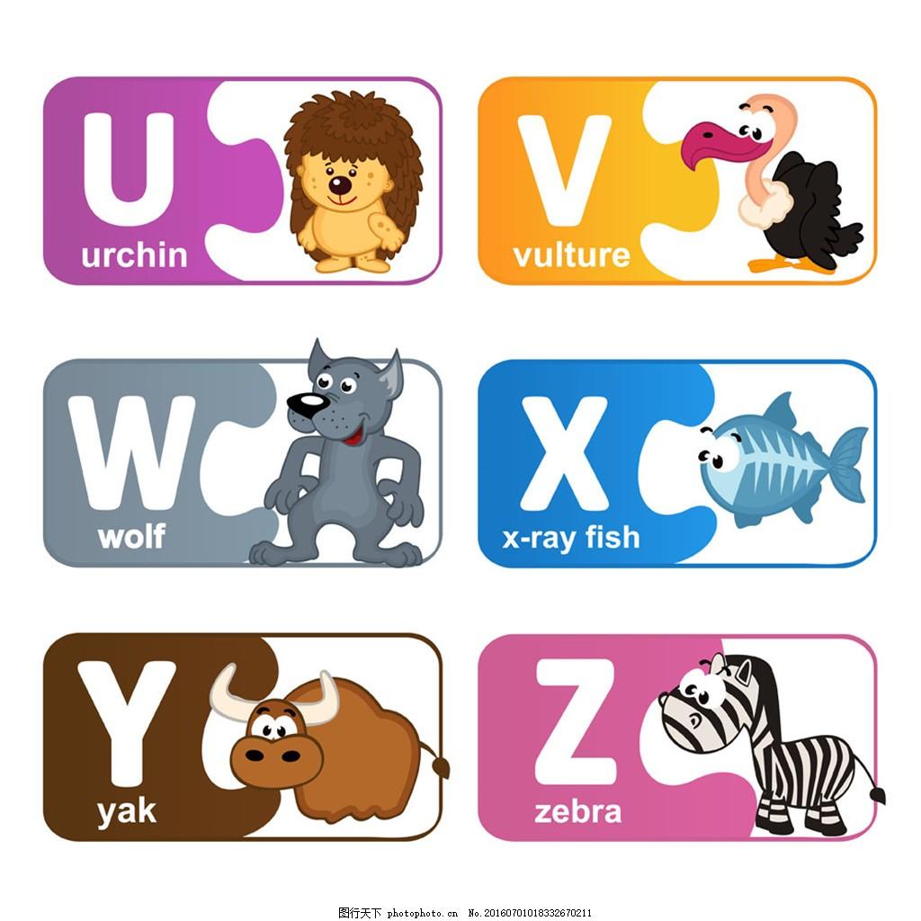 彩色方块和动物图片