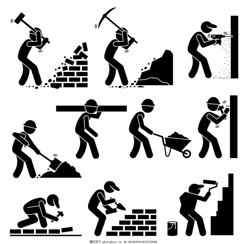 建筑工人人物剪影图片