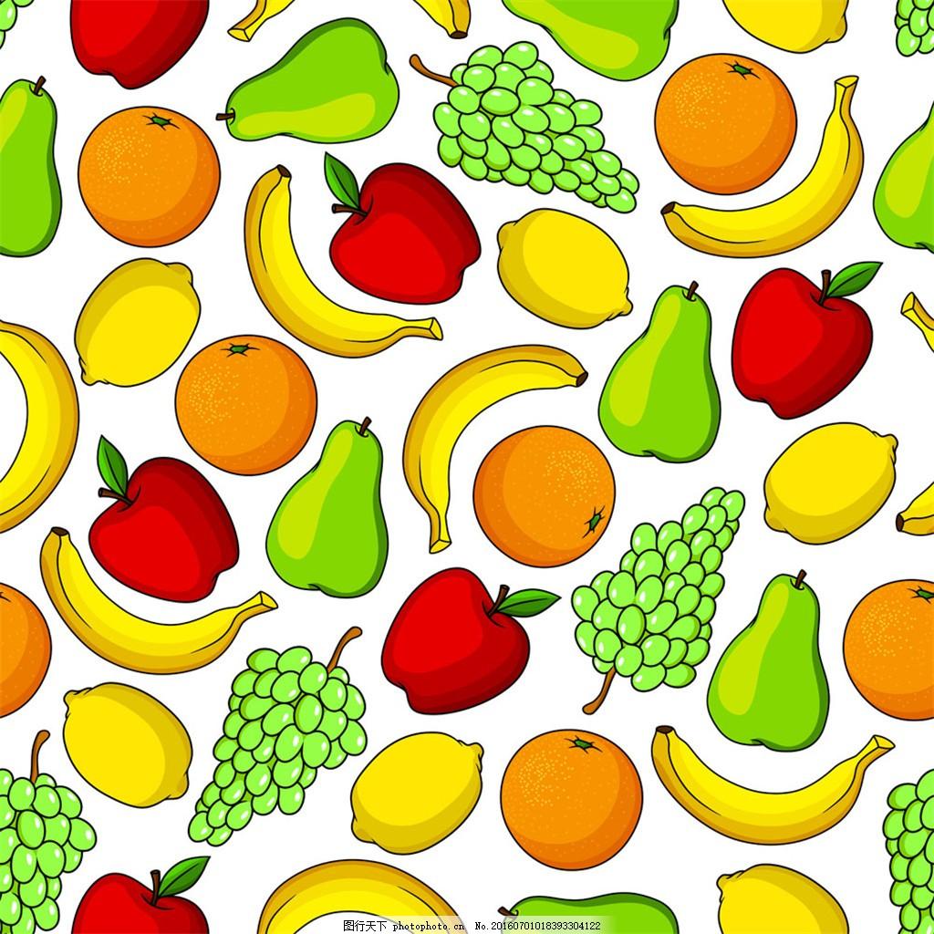 卡通水果图案 水果背景 可爱卡通背景 卡通玩具无缝背景 柠檬 草莓