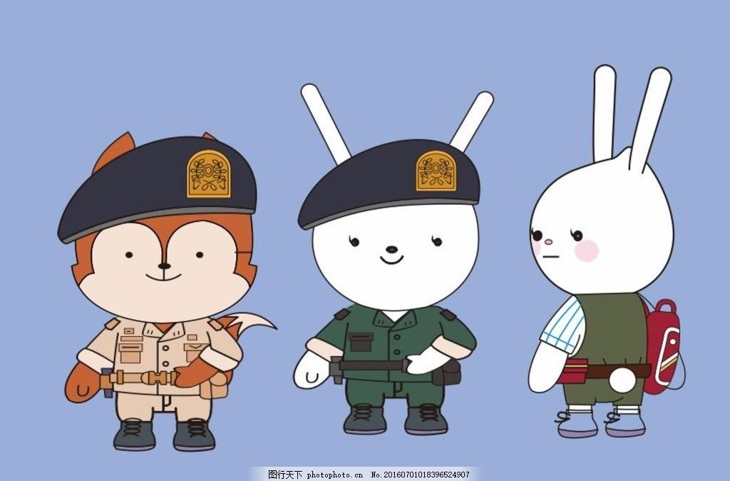 太阳的后裔宋慧宋仲基卡通 卡通 q版 宋仲基 宋慧乔 狐狸 兔子 卡通