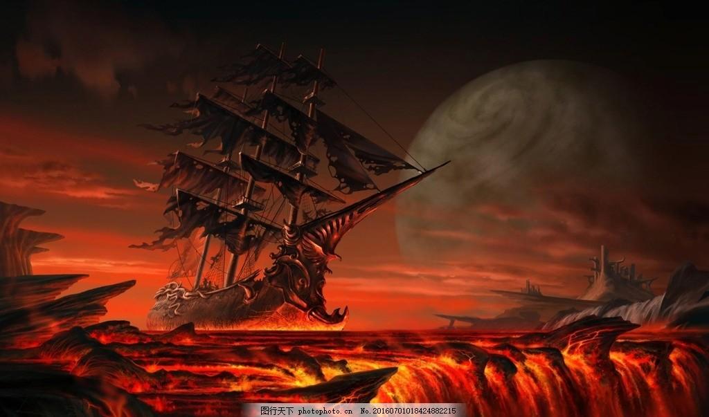 地狱之船 地狱 岩浆 河流 悬崖瀑布 破船 设计 动漫动画 风景漫画 72