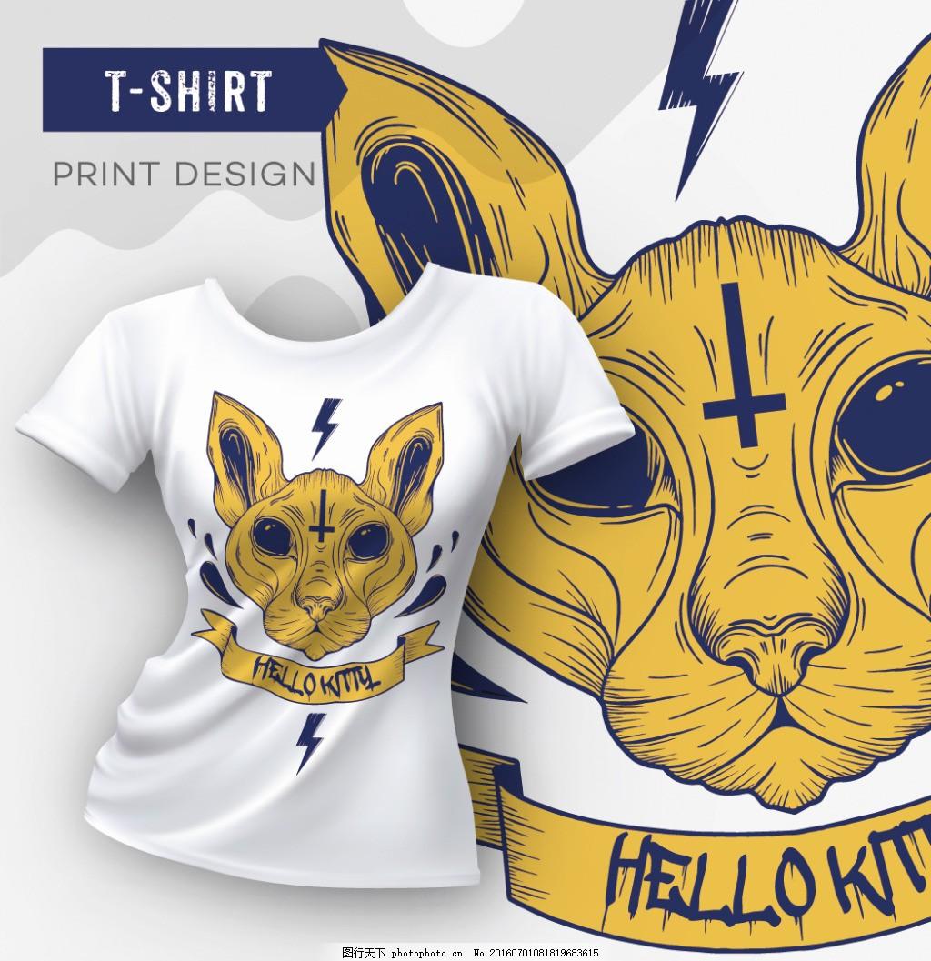 卡通狗印花图案图片,动物 短袖服装印花 时尚潮流插画