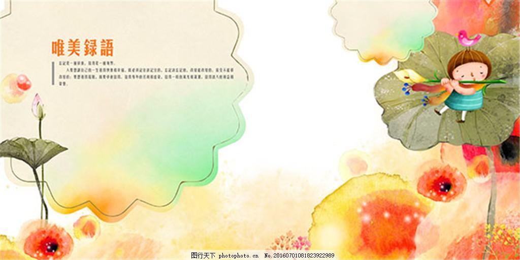 卡通水彩画 插画 抽象 动物 儿童画 绵羊 小鸟 英语单词 白色