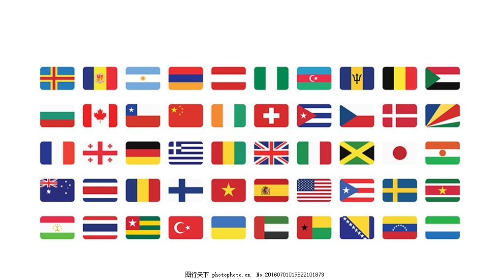 各国国旗 中国 美国 新加坡 日本 英国 加拿大 图标 巴西图片