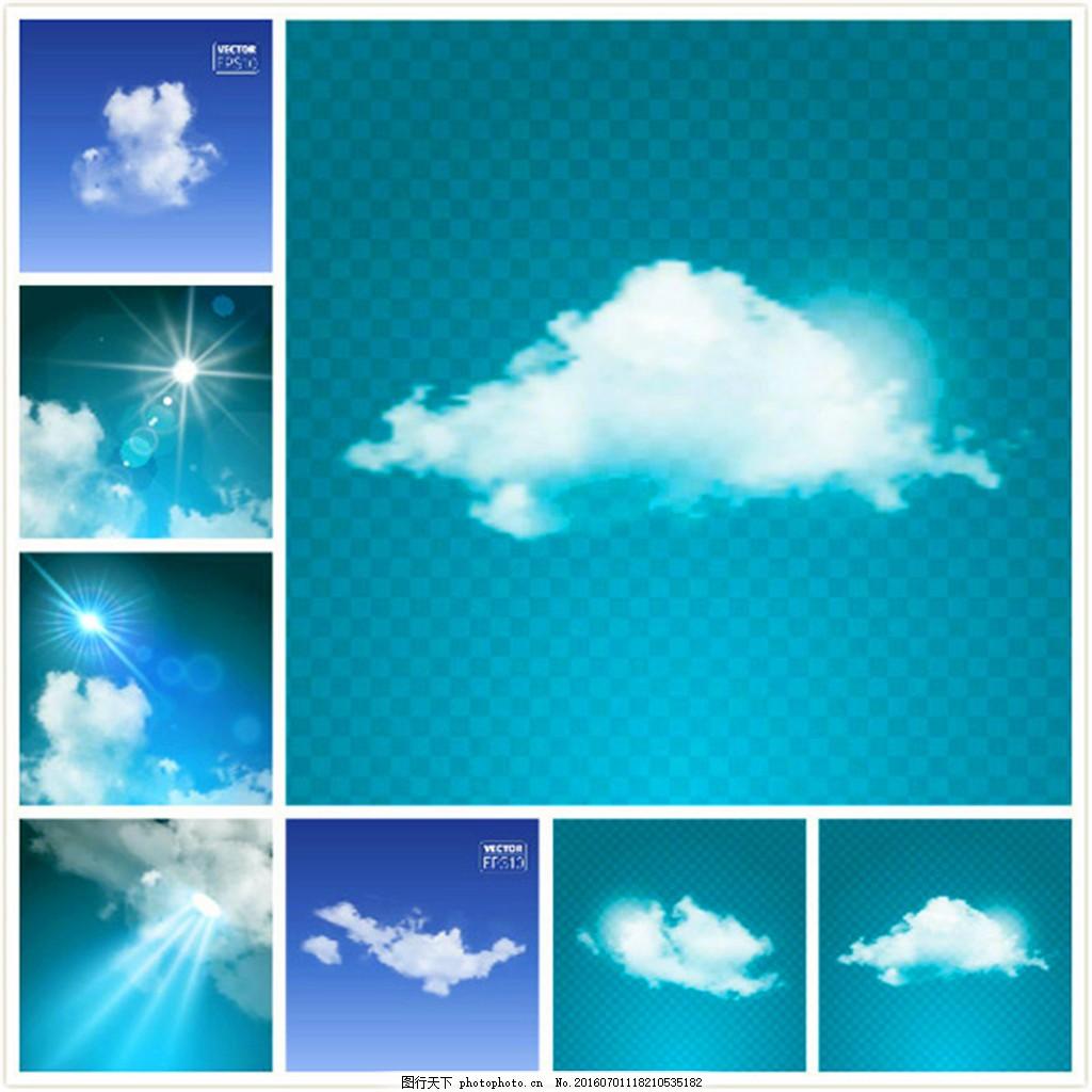 蓝天白云矢量 云层 天空 矢量素材 透明背景 穿透云层 光晕 十字光
