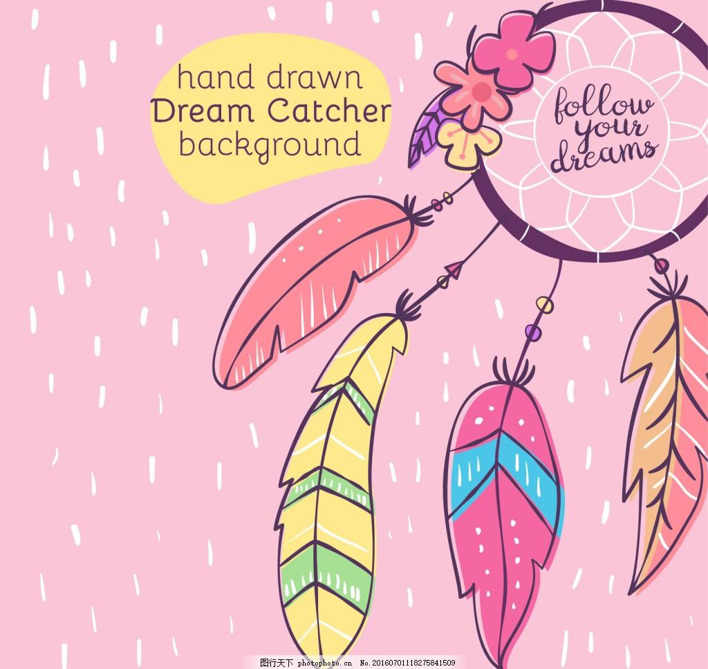 手绘装饰背景与梦想