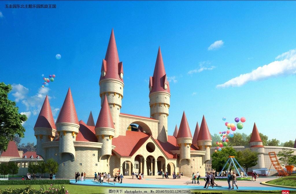 4d影院3d效果图 游乐园 游乐场 设施 高清 渲染 3d设计 设计 3d设计