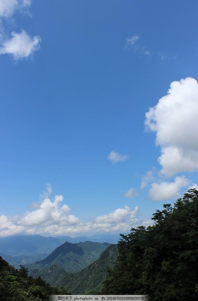 蓝天白云,天空 风景 摄影 高清图 青山 风景照 原创