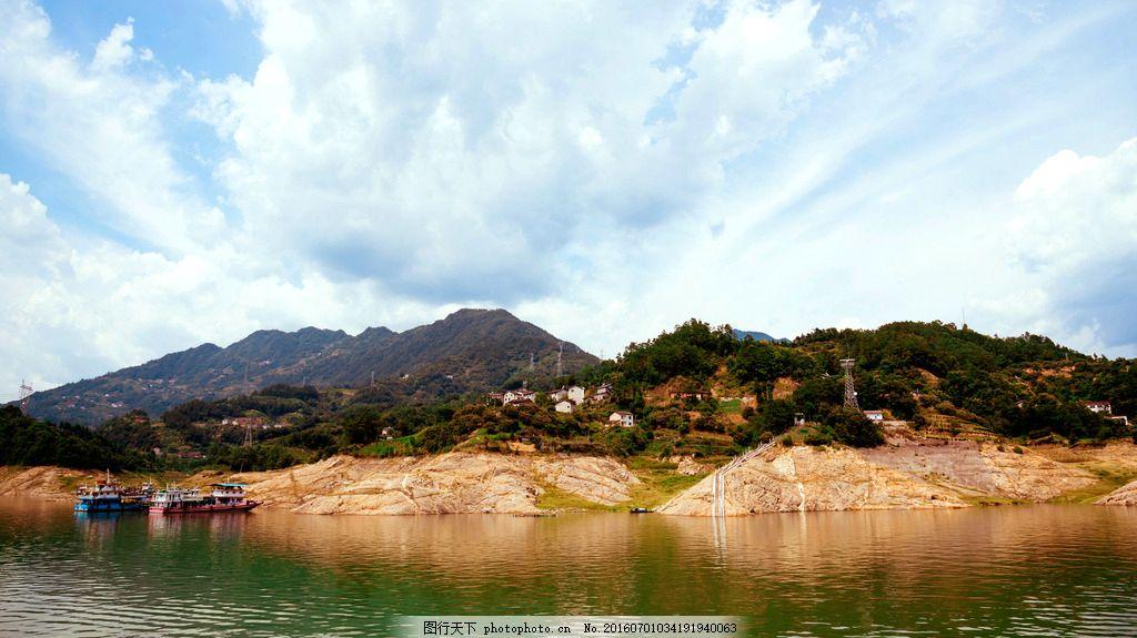 三峡风光 宜昌 三峡景色 长江三峡 湖北 宜昌三峡 西陵峡 山水风景