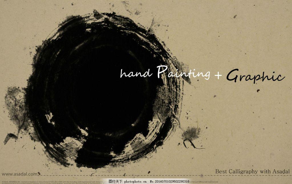 墨迹古风素材 模版下载 水墨 墨迹 墨点 古风 中国风 psd 设计 广告