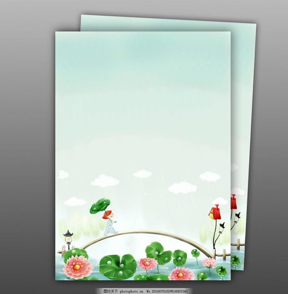 绿色清新风格作文集背景 诗背景 小报 封面 封面背景 简历 个人简历