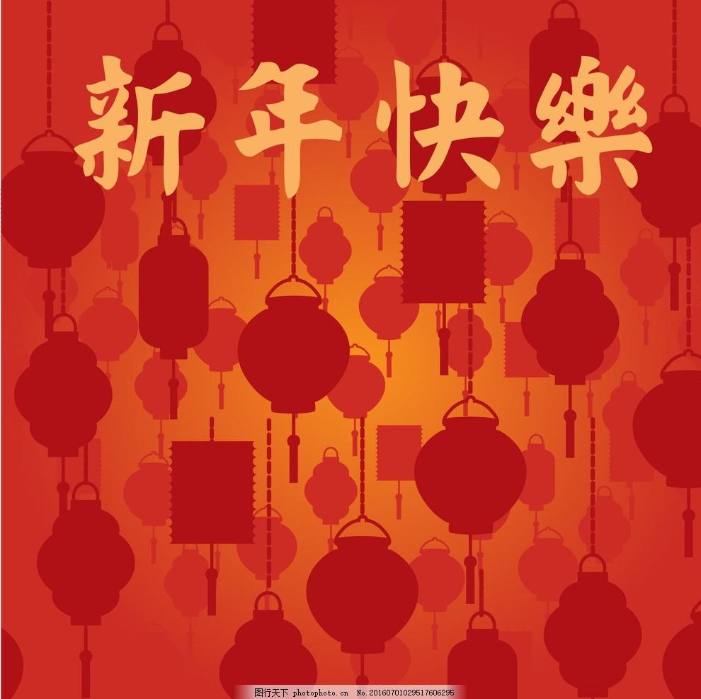 中国古典元素 中国风 中国古典 花纹 花边 线条 线描 祥云 海浪 背景