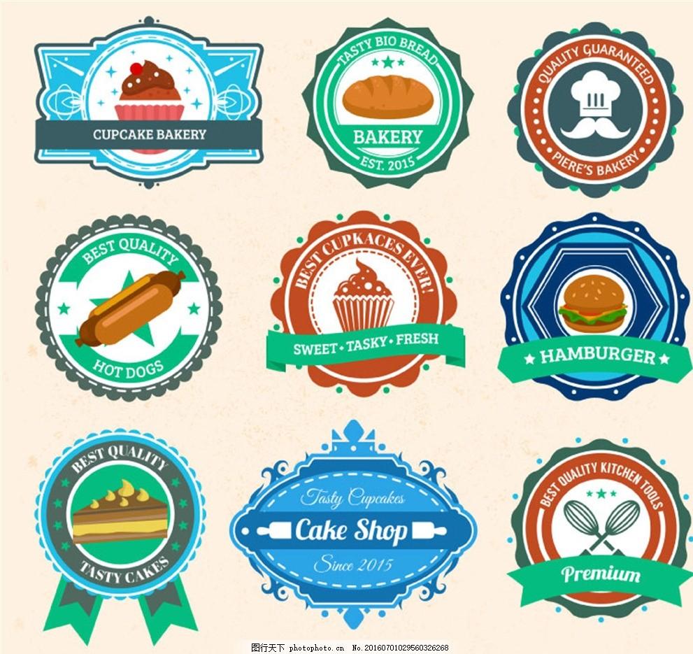 彩色食品标签矢量素材 甜点 冰淇淋 面包 餐厅 烘培食品 汉堡包