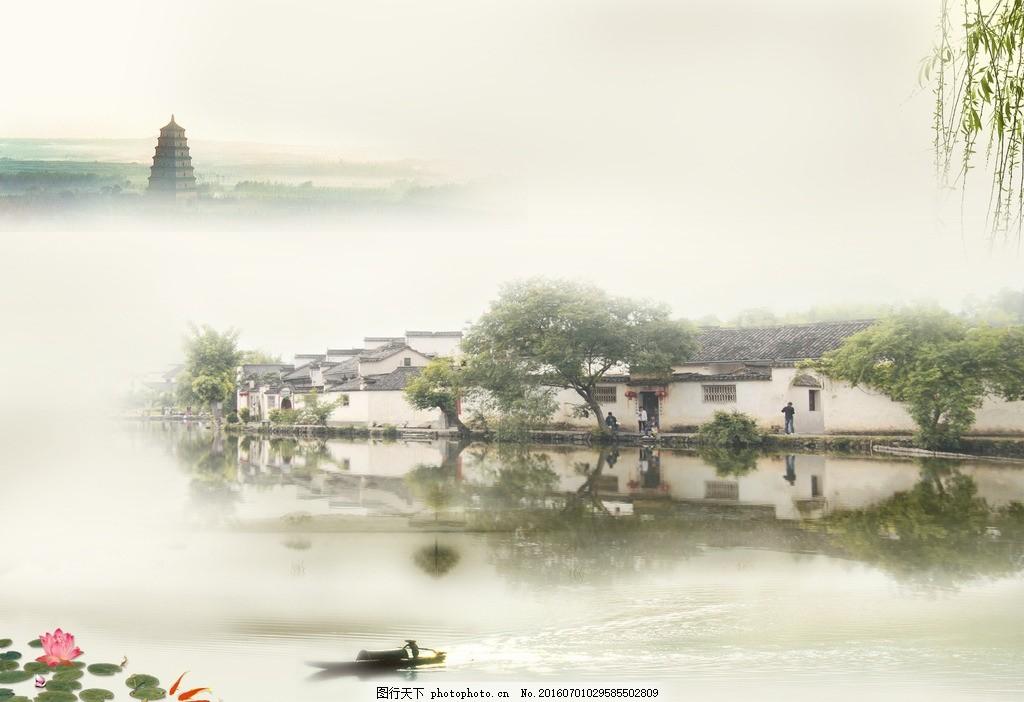 中国风 古典风 源文件库 江南 江南水乡 江南小城 古典 自然风景 江南