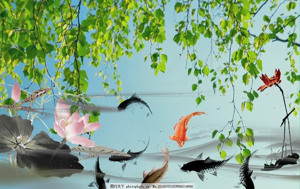 图片下载 鸿运当头 鲤鱼 荷花 水墨 国画 绿叶 柳树 绿树 垂柳 荷塘