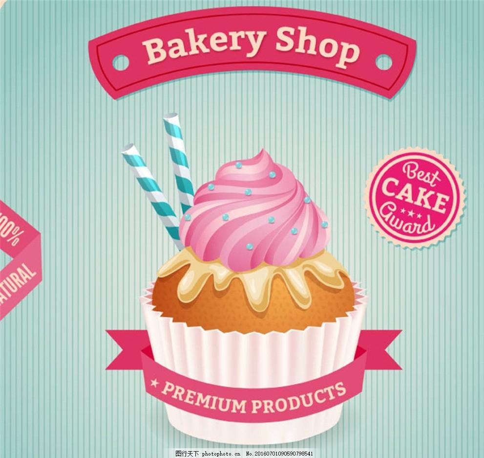 美味杯型蛋糕海报矢量素材 条纹 纸杯蛋糕 面包店 丝带 甜点 标签