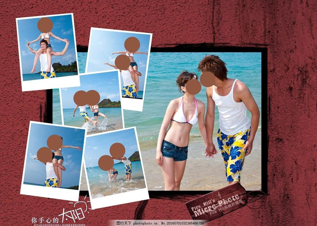 相册模板 相框 婚庆 背景 家庭 全家福 儿童 摄影 画册 摄影模板