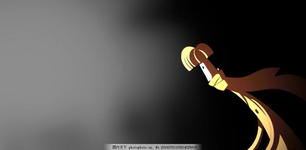 宣传片《梦想》 卡通逐帧动画 税收缴税