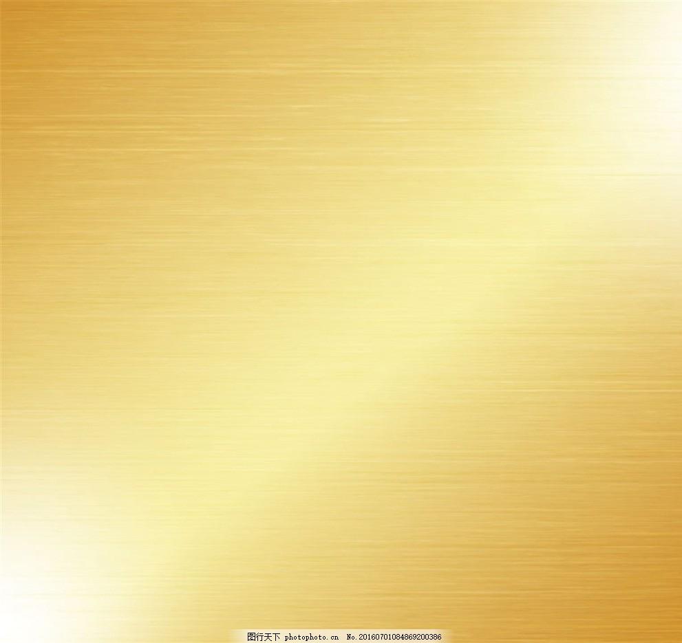 金色金属拉丝背景矢量素材