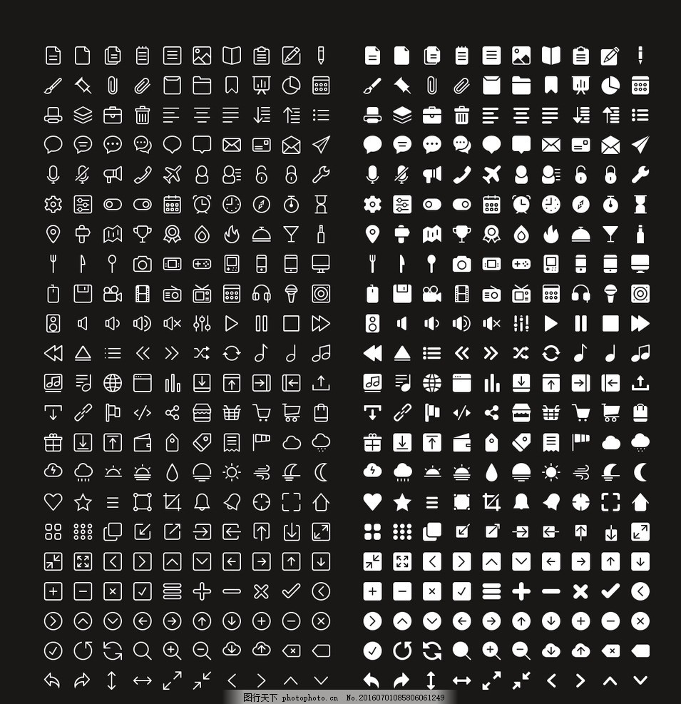 手机图标 模版下载 广告设计