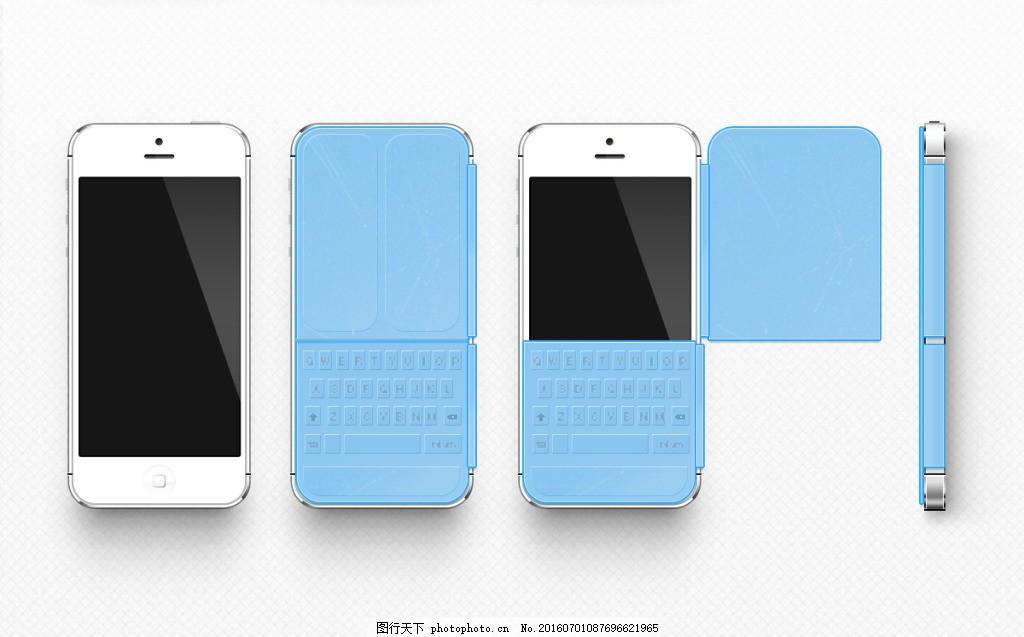 大屏手機樣機