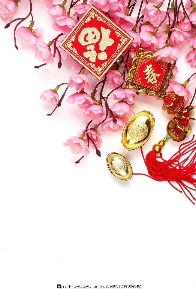 福 中国新年 吉祥如意 新年大吉 新年素材 春节 过年 吉利 财运旺