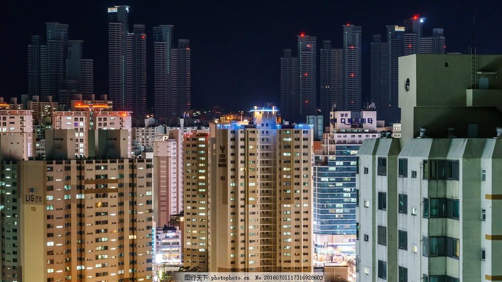 城市高楼大厦风景图片素材下载 公寓 高层大楼 夜景 公寓楼 楼房