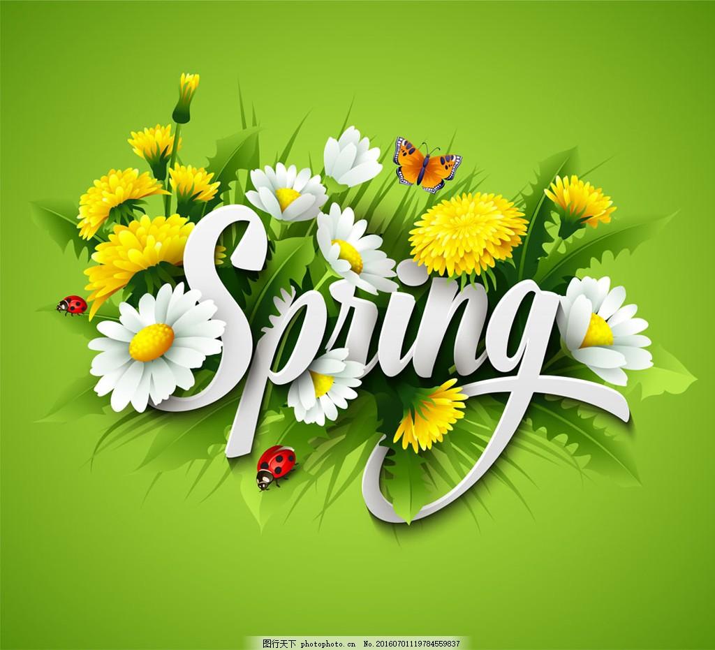春季花卉矢量设计素材