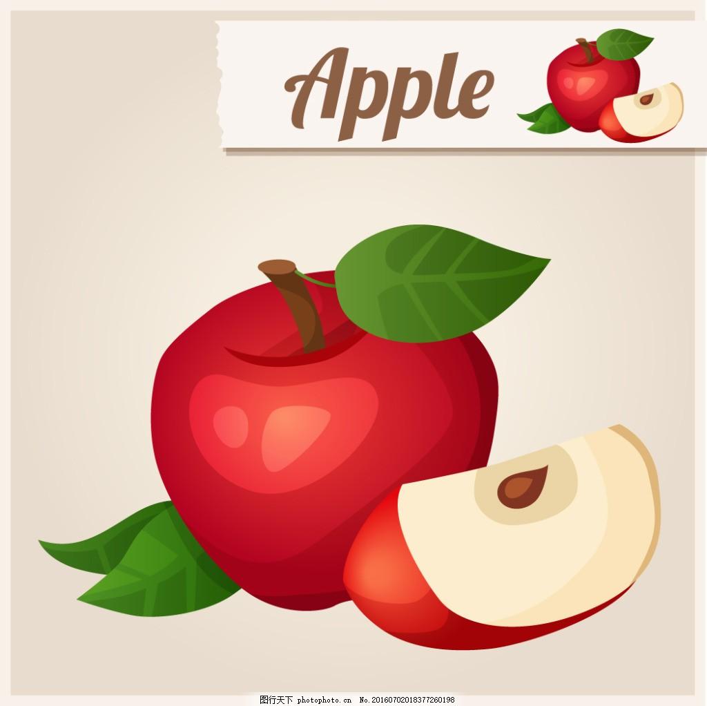 红色苹果 手绘水果 有机水果 果蔬 水果蔬菜 卡通水果 水果插画