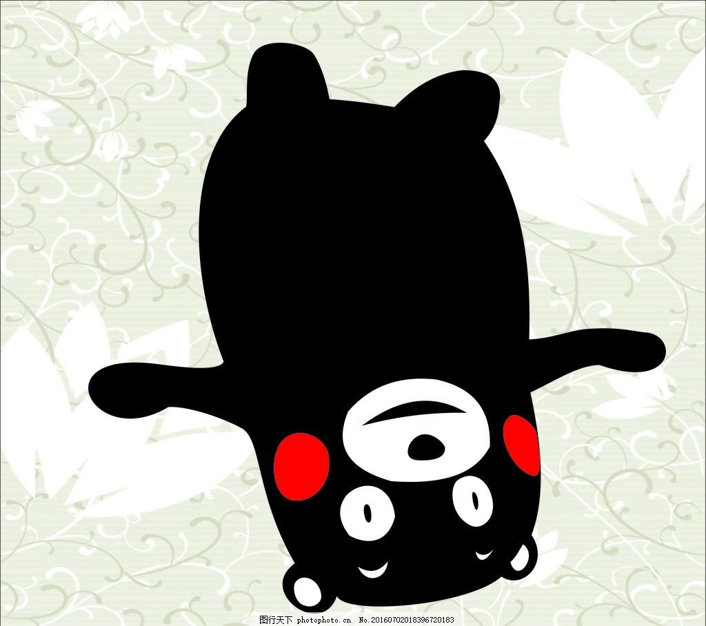 熊 黑熊 大黑熊 熊本熊 可爱熊 倒立熊 动物 背景 设计 动漫动画 动漫