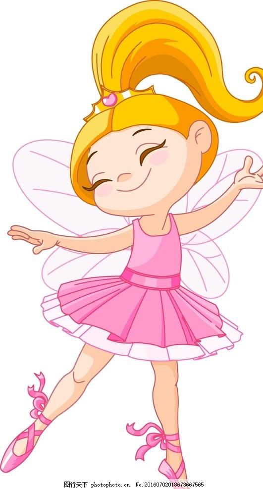 卡通跳舞小女孩图片