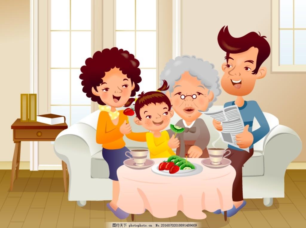 家庭 和谐 一家人 团聚 团圆 和睦 尊老 爱幼 全家 老少 老幼