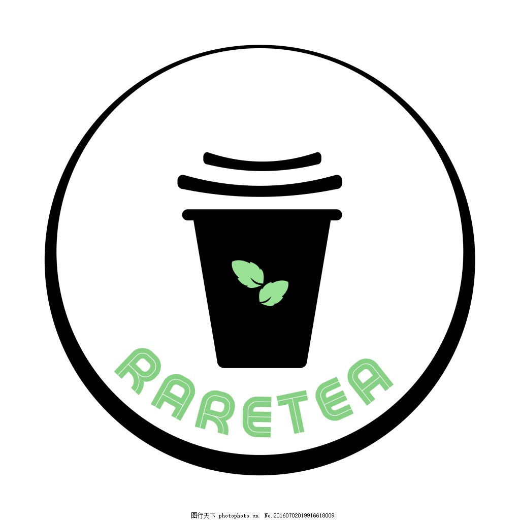 奶茶logo 杯子图片