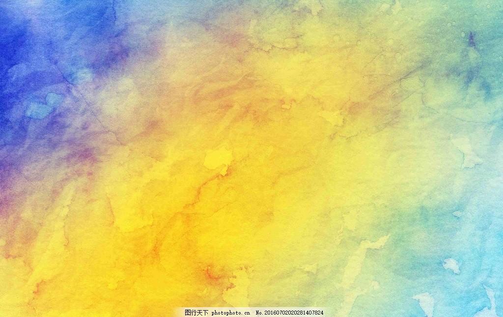 纹理 水墨 背景 banner 彩色背景 彩色 唯美素材 水彩风 五彩斑斓