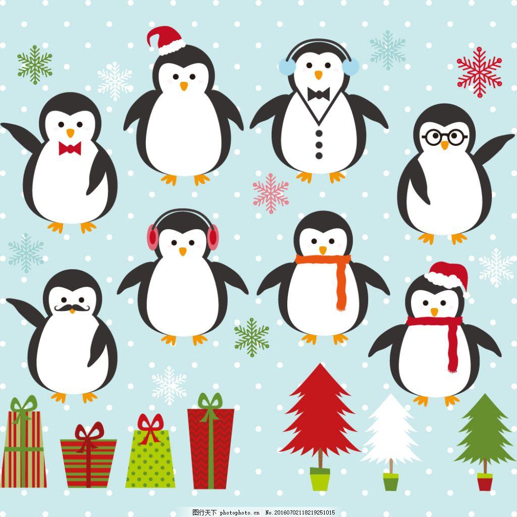 可爱的小企鹅插画 企鹅 小动物 可爱 圣诞插画 雪花背景 圣诞节 节日