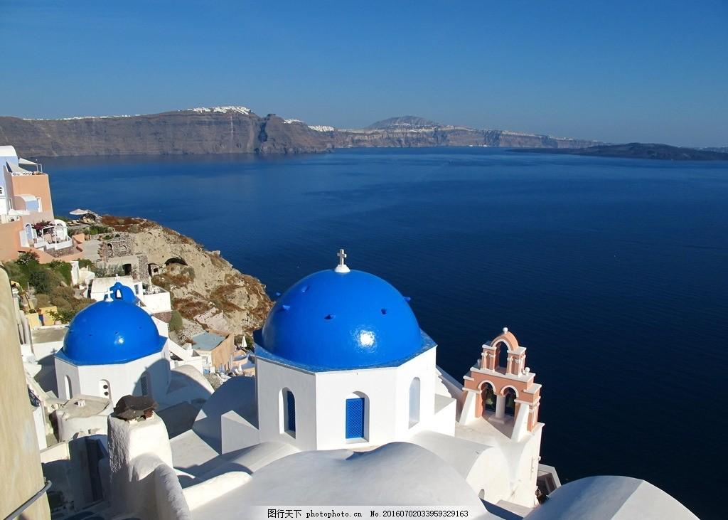 欧洲 希腊 海岛 爱琴海 圣托里尼 摄影 旅游摄影 国外旅游 180dpi jpg