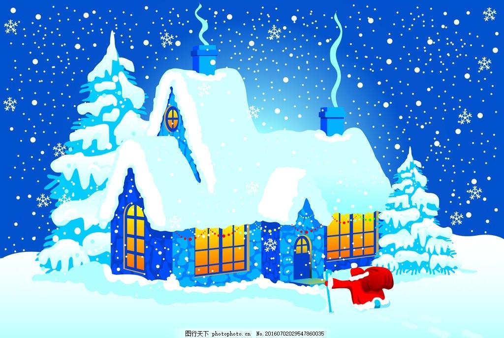矢量房屋 矢量房子 雪地 下雪 圣诞节 圣诞老人 松树 雪花 零售素材