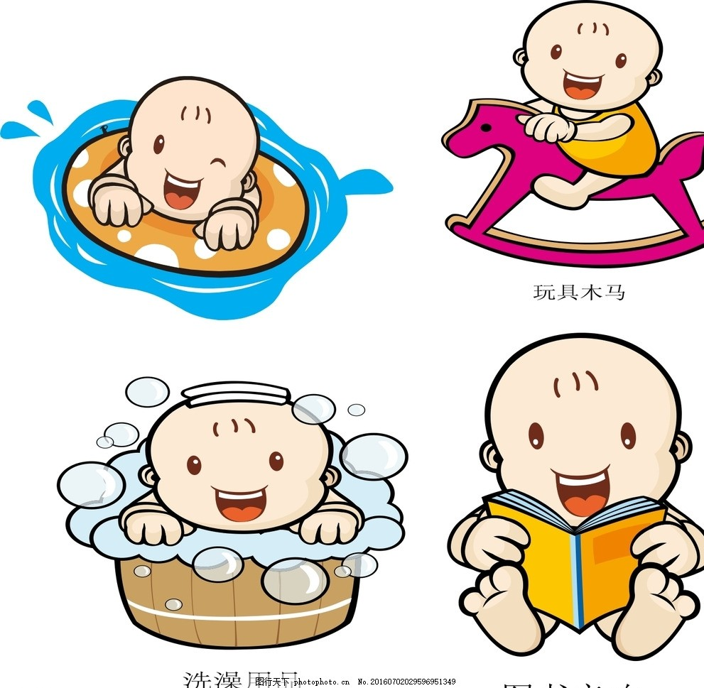 卡通婴儿 游泳 可爱 素材 手绘素材 儿童素材 卡通 矢量 抽象 可爱