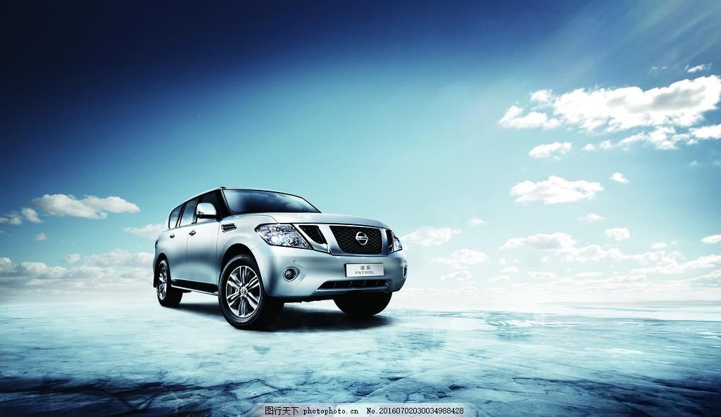 途乐 东风日产 蓝天 汽车背景 创意设计 汽车 设计 广告设计 海报设计图片