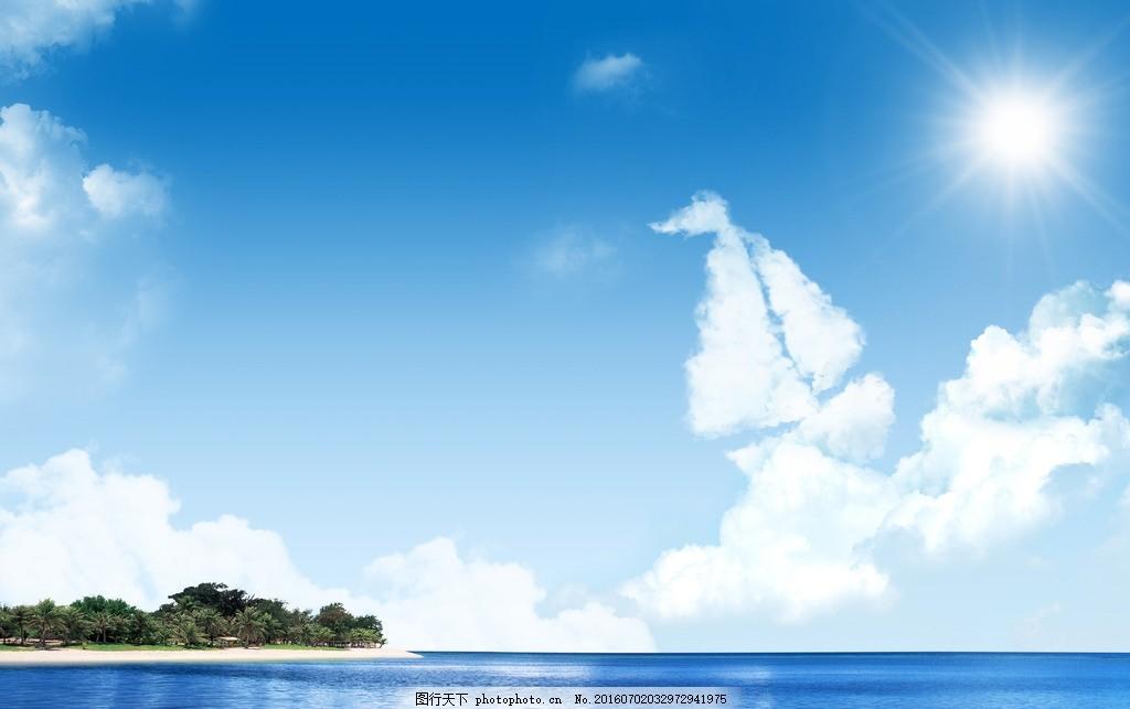蓝天白云海边背景 天空 一帆风顺 云彩 太阳光 沙滩 蓝色背景
