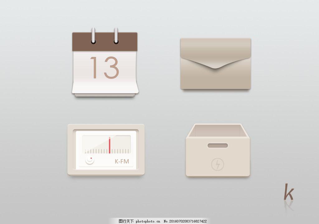 设计图库 画册装帧 书本画作装帧    上传: 2017-1-14 大小: 1.