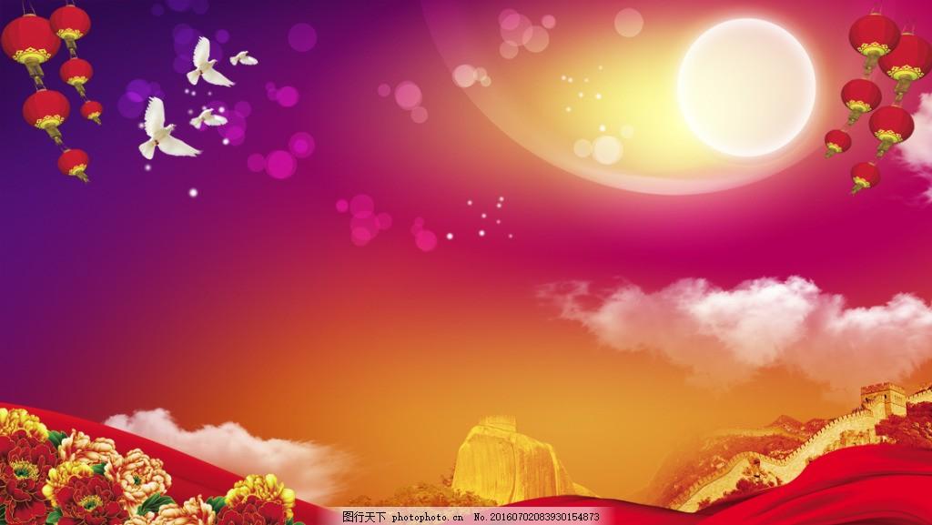 中秋背景 大气 节日素材 团圆 韵味 中国风 中秋节 中秋海报图片