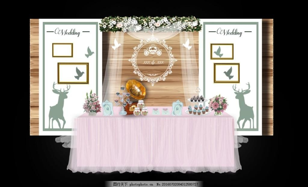 森系签到区 婚礼 木纹 白纱 签到台 浅粉 绿色