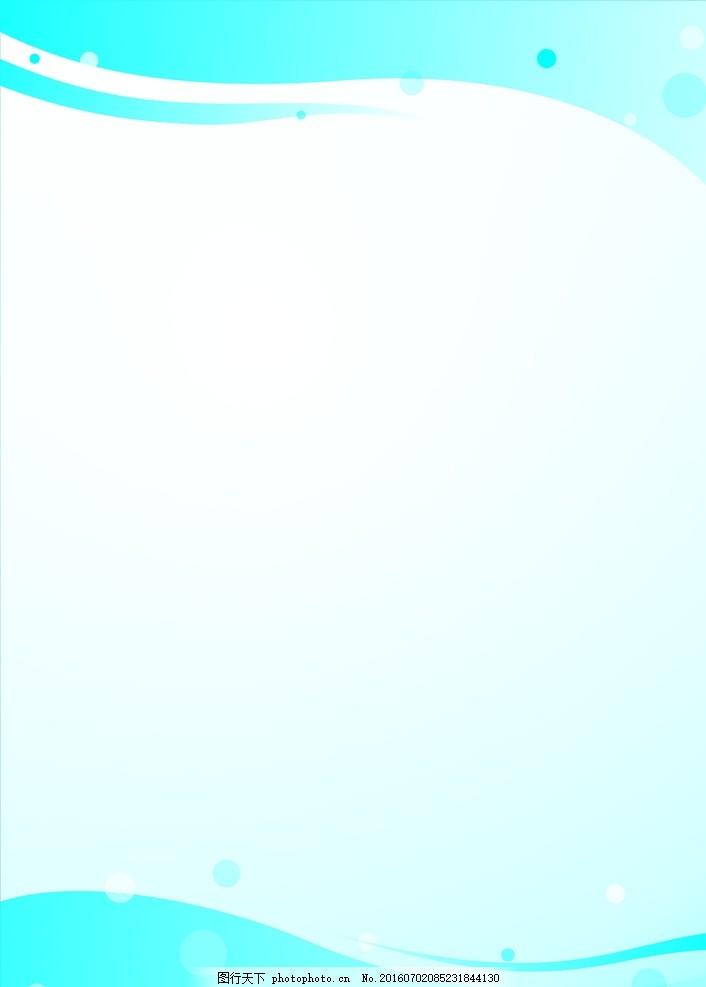 制度牌背景 蓝色 背景 水纹 界面 宣传单页 设计 底纹边框 背景底纹 c