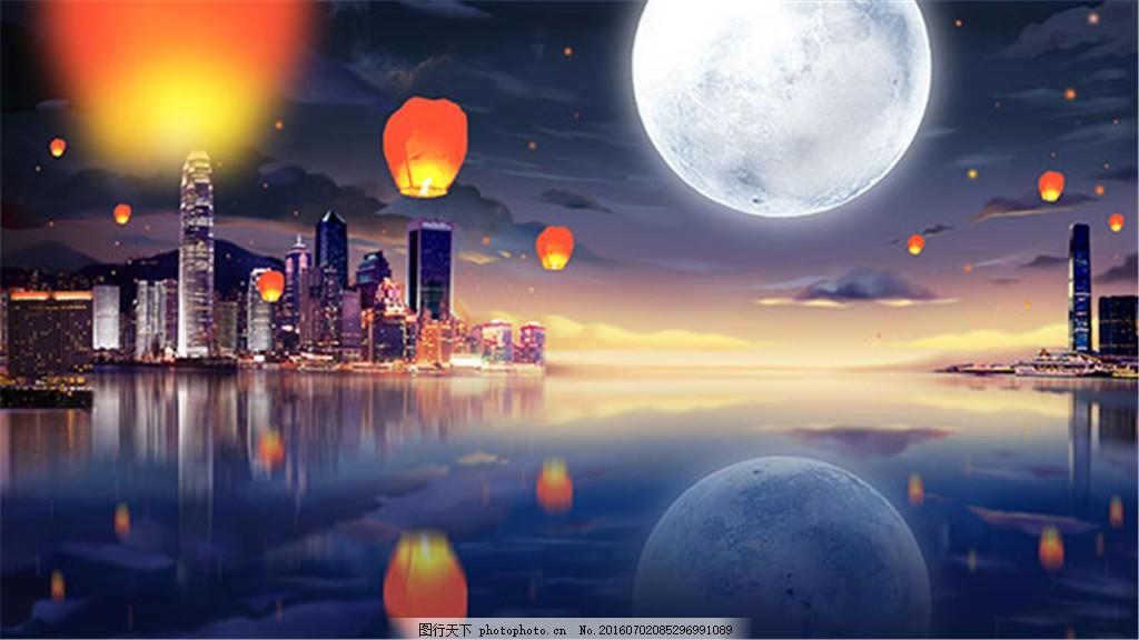 手绘月圆风景 手绘海报 矢量 夜景 城市夜景 灯笼 月亮 圆月