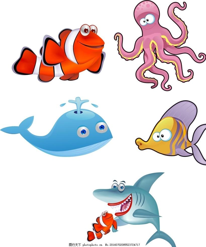 可爱卡通素材 儿童素材 幼儿园素材 卡通素材 矢量素材 手绘 可爱卡通