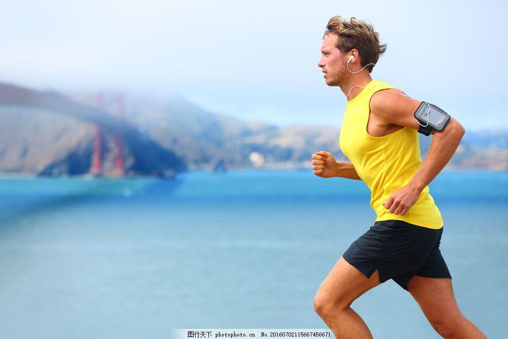 跑步健身的男人图片