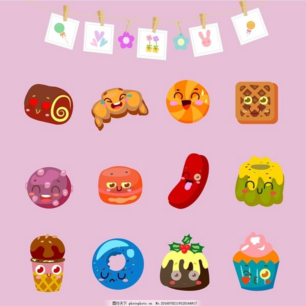 食物图标集合与可爱的情感自由向量插图 食物 吃的 美食 图标 矢量图