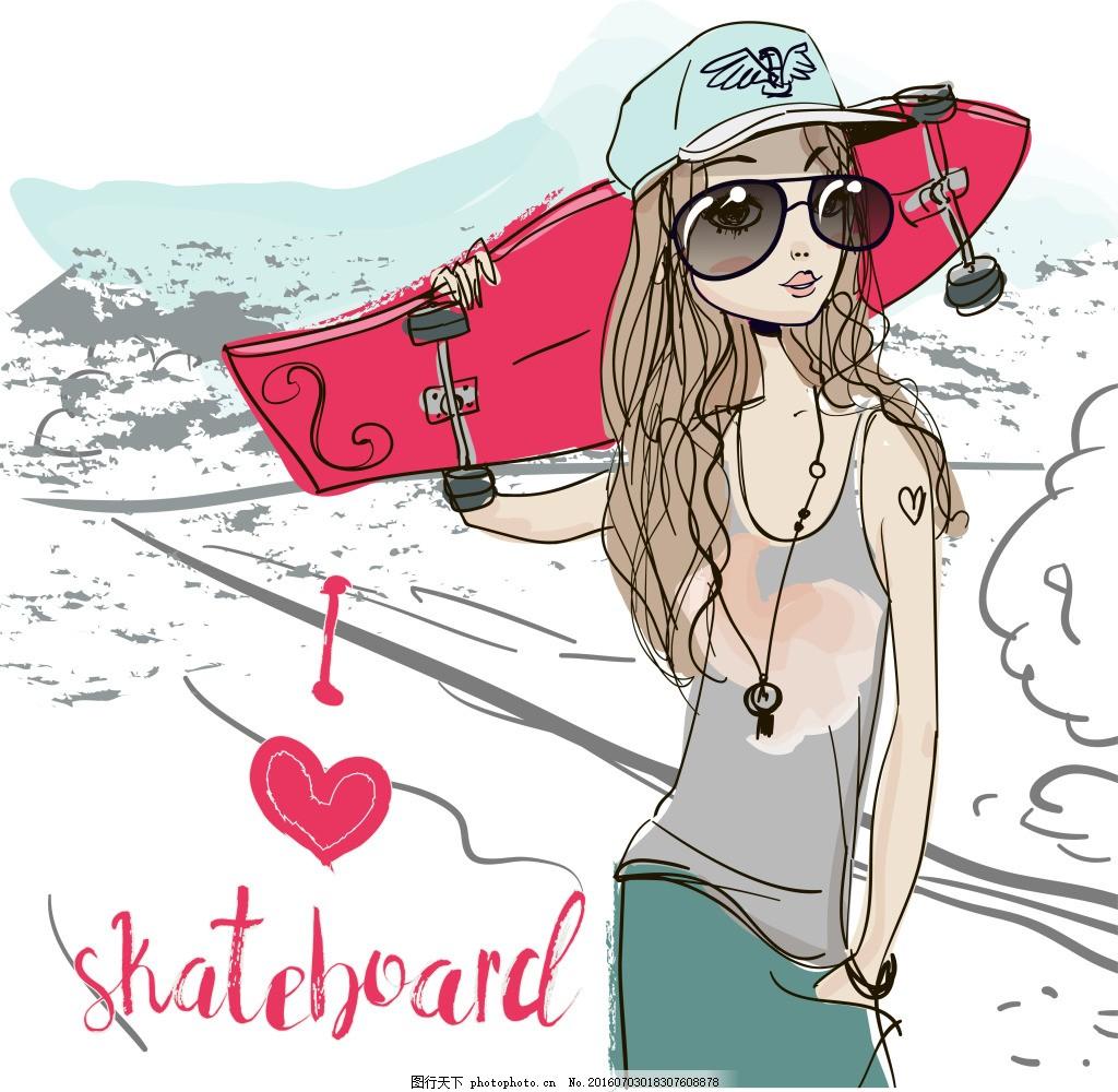 滑板少女 手绘 人物